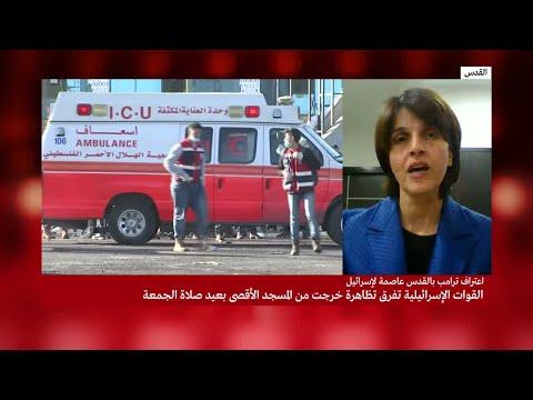 هدوء حذر عند ساحة باب العامود في القدس  - نشر قبل 2 ساعة