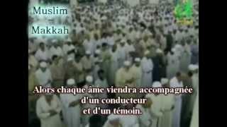 Sourate 50 Qaf - Cheikh Budair - Sous-Titre FR