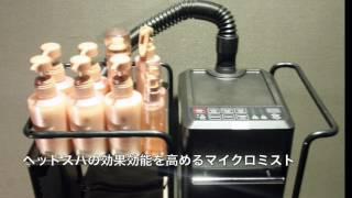 HIGUCHI office HP↓ http://www.higuchi-totalbeauty.com/index.html ☆H...