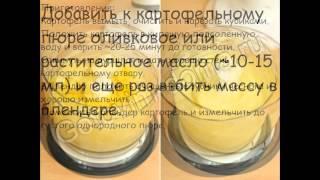 Рецепты овощной закуски:Скордалия.Греческая картофельно-чесночная закуска