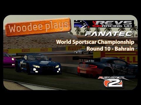 Fanatec World Sportscar Championship - R10 - Bahrain