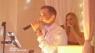 Музыканты - музыка на свадьбу, банкет, корпоратив, болгарская свадьба, пие ми се - Одесса - Украина