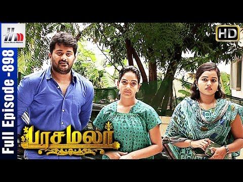 Pasamalar Tamil Serial | Episode 898 | 22nd September 2016 | Pasamalar Full Episode | HMM