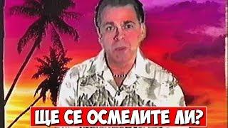 ОЩЕ 7 ЗЛОВЕЩИ ВИДЕА В YouTube