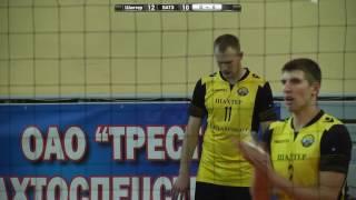 Волейбол. Шахтер - БАТЭ-БГУФК. Игра 1 (05.02.2017)
