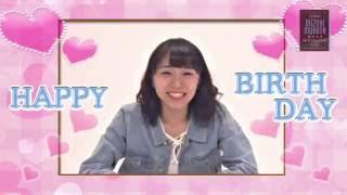アンジュルム室田瑞希18歳の記念すべきバースデーDVDが発売! バースデ...