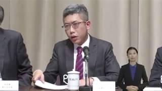 20181220行政院會後記者會(第3631次會議)