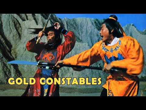 Wu Tang Collection - Gold Constables