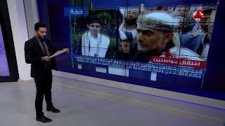 ابرز اخبار اليمن خلال الاسبوع الرابع من شهر اكتوبر ٢٠١٨ | يمن شباب