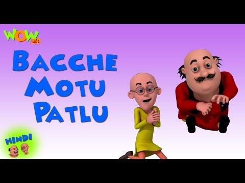 Bacche মোতু Patlu - হিন্দি ভাষায় মোতু Patlu সঙ্গে ইংরেজি, স্প্যানিশ ও ফরাসি সাবটাইটেলগুলি thumbnail
