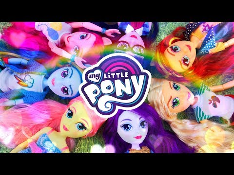 Unbox Daily: My Little Pony Equestria Girls | REBOOT | ALL NEW DOLLS | ALL NEW STYLE