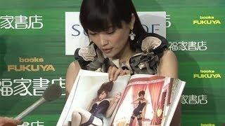 女優の佐藤江梨子さんが6月30日、東京都内で行われた自身の写真集「es(...