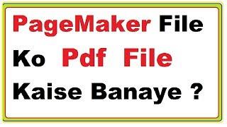 Pdf Page Maker