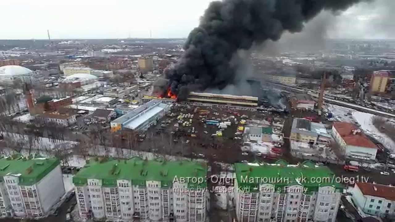 Пожар в торговом центре Адмирал город Казань. Аэросъемка