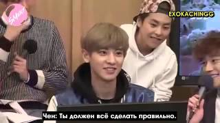2015 04 13 Cultwo Show EXO   Ladies voice game cut рус саб