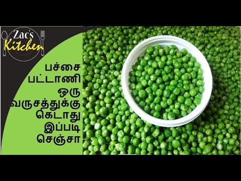 How to store Fresh Green Peas in tamil/frozen peas/Homemade Frozen Peas