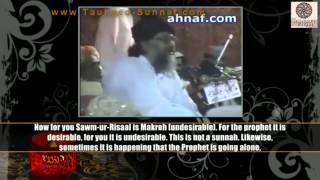 What is Sunnah  WITH PROOF Allama Ali Sher Haidri (www.tauheed-sunnat.com)