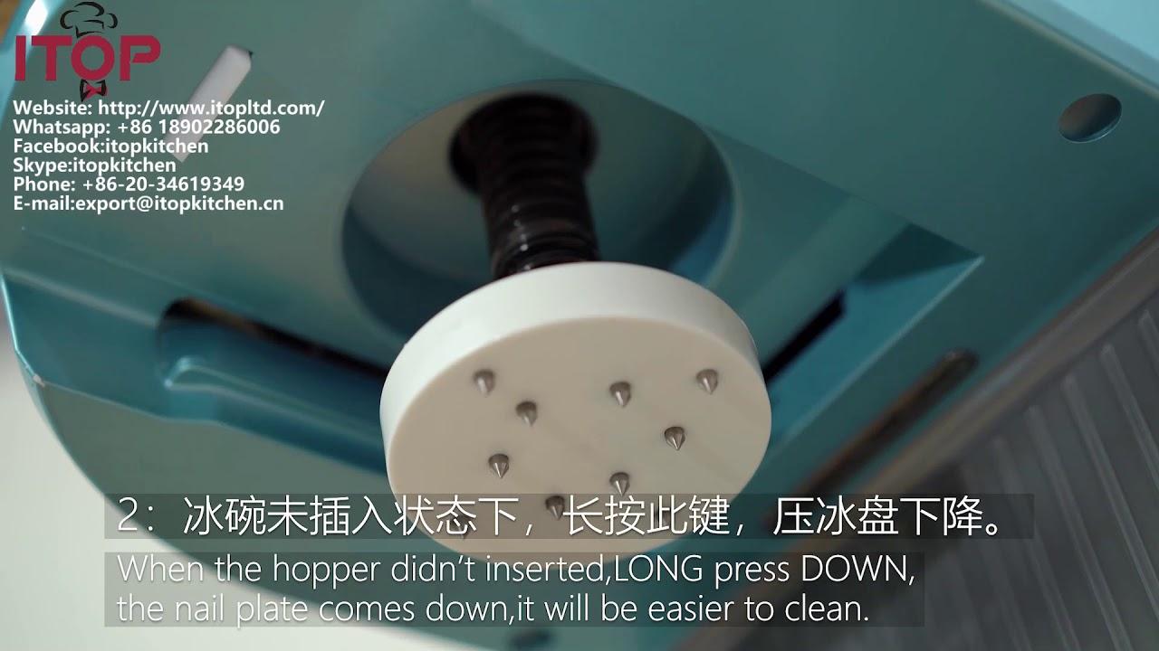 Itop IC-208S Ice Shaving Machine