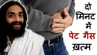 BEST HOME REMEDY FOR GASTRIC PROBLEM | BY NITYANANDAM SHREE