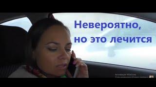 ГОЛОСА короткометражный фильм (в гл. роли Анна Костарева)