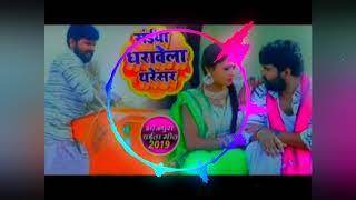 Tu Dharawela Thresar Samar Singh DJ Rajkamal basti Bhojpuri song 2019!! DJ Rajkamal basti