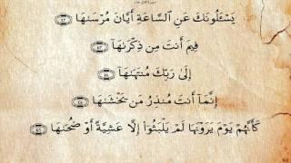 جزء عم  بصوت محمود البنا رحمه الله