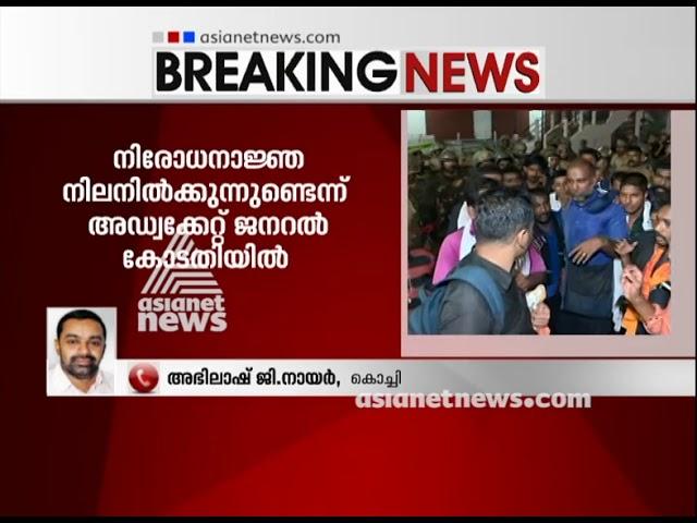 High Court flays Kerala Govt on Sabarimala issues