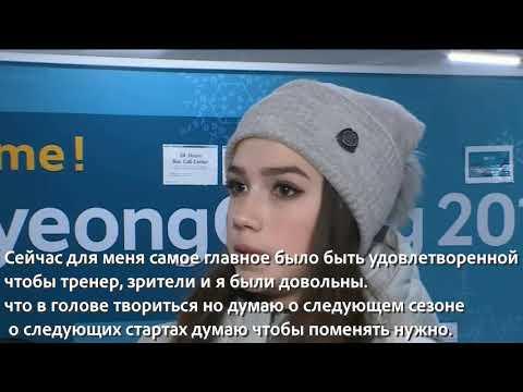 5分でロシア語#2【ザキトワ選手のインタビューで学ぶ】(180228)初心者~中級者向け