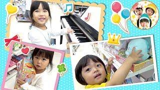 【リアルおかいものごっこ】いずちゃんがおもちゃを欲しがっているけどあきらめられるかな? まりちゃんはピアノに大喜び♪ パワーアップ変身!DXおしゃべりフワ 3人きょうだい