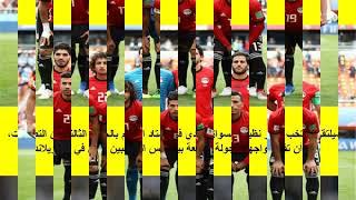 موعد مباراة مصر وسوازيلاند والقنوات الناقلة.avi