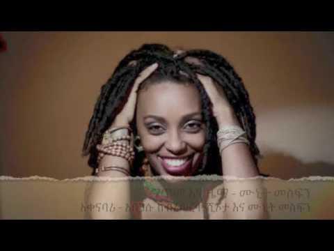 Ethiopian Music Videos