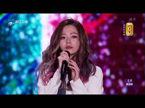 【CLIP】NE-YO 张靓颖《Angels and Hamony》《2018领跑演唱会》20171230 [浙江卫视官方HD]