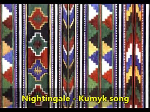 Соловей -- Nightingale -- Kumyk song