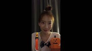 [181025] Taeyeon IG Live zero.taeyeon (🎃 HALLOWEEN)태연 소녀시대(GG | SNSD)