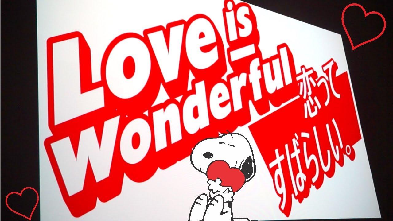 Love is Wonderful Original Short   Snoopy Museum