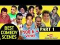 Best Of Lachhu Chander Part 1 | Sindhi Comedy Scenes | Sindhi Funny