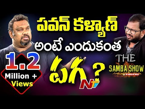 Mahesh Kathi Walks Out of Studio || The Samba Show || NTV Originals
