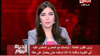فيديو..وزير القوى العاملة يكشف حقيقة  تسريح السعودية للعمالة المصرية