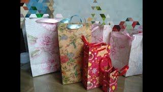 Как использовать подарочную бумагу или из чего сделать ЭКО пакеты/what to make eco bags from