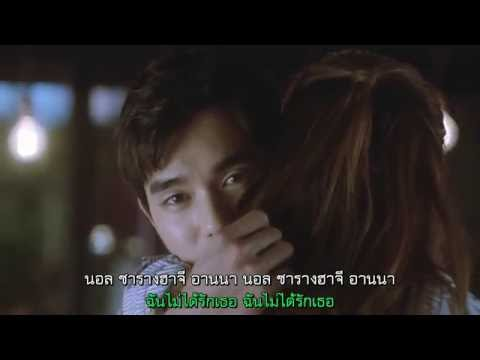 [thaisub & Lyrics] Mv Urban Zakapa  I Don't Love You