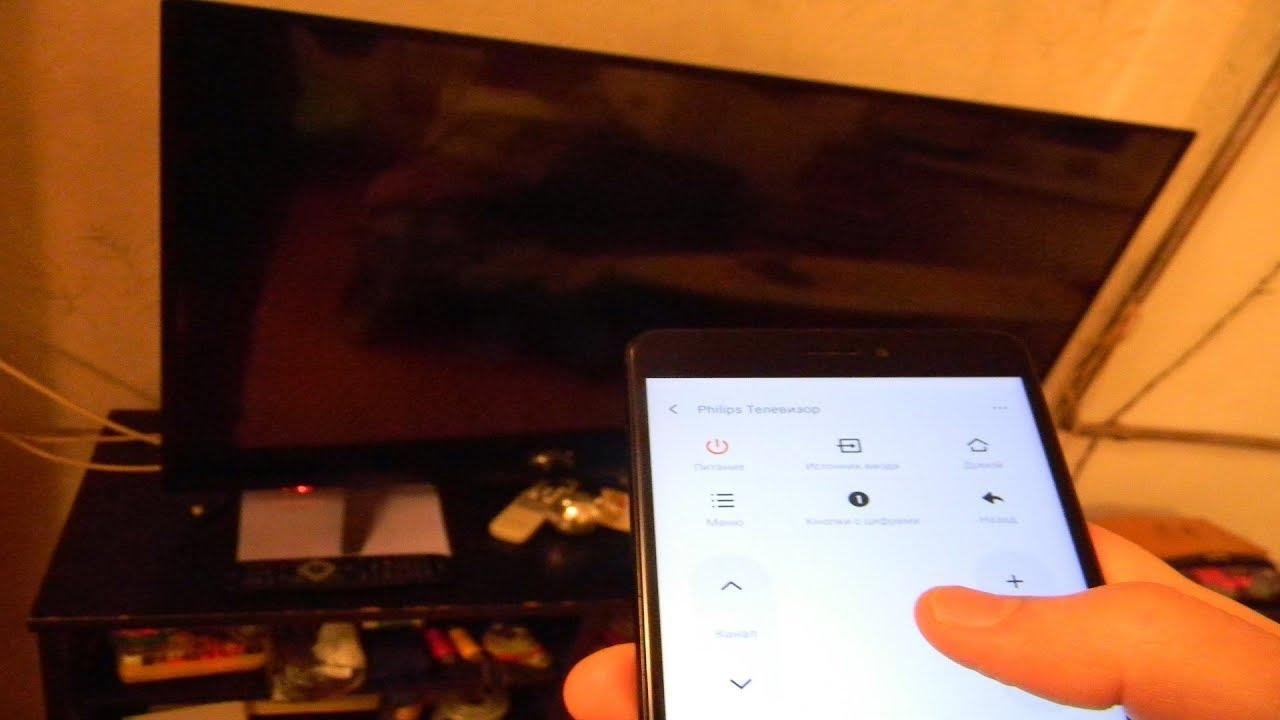 Как настроить Mi пульт/Mi remote на примере телевизоров Philips 43PFT4001 и Samsung LE22D450