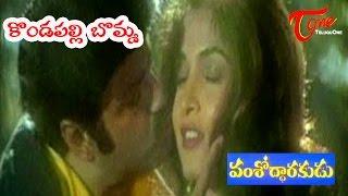 Video Vamsodharakudu Songs - Kondapalli Bomma - Bala Krishna - Ramya Krishna download MP3, 3GP, MP4, WEBM, AVI, FLV Agustus 2017