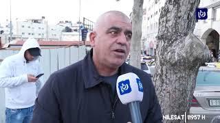 مواجهات مع قوات الاحتلال في عدة مناطق في الضفة الغربية - (30/1/2020)