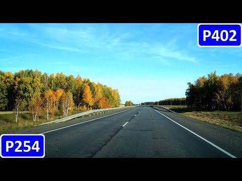 10й день Калачинск(ОМИЧ) - Омск - Ишим - Курган - Челябинская обл. (серия 1/3)