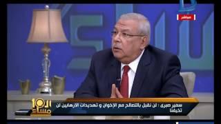 العاشرة مساء | سمير صبري المحامي لا تصالح مع الإخوان لتلوث إيهديهم بالدم