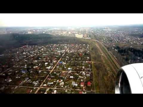 Flight Belgrade - Moscow, JAT Airways