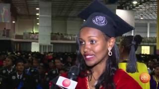 Addis Ababa University Graduates Graduation Ceremony - የአዲስ አበባ ዩኒቨርሲቲ ተመራቂዎች የምርቃት ሥነ-ሥርአት