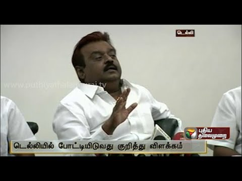 Vijayakanth's Exclusive Press Meet in New Delhi