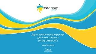 """Gambar cover EdCamp Ukraine 2016 """"LEGO Education як інноваційний інструмент STEM навчання у школі"""""""