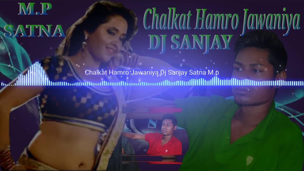 Dj Sanjay Bhojpuri